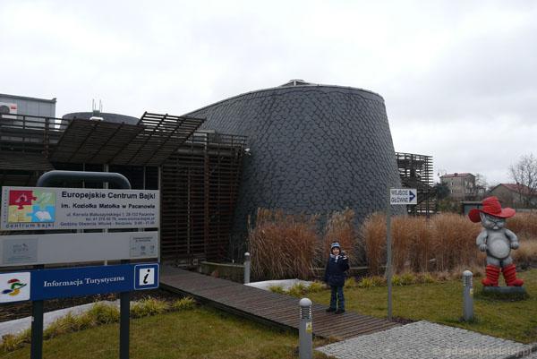 Europejskie Centrum Bajki, Pacanów