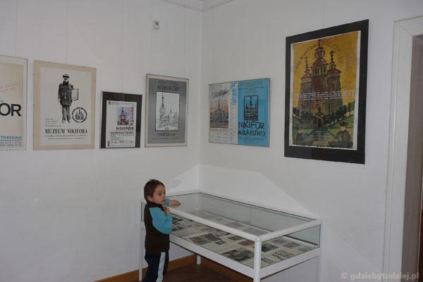 Muzeum Nikifora w Krynicy.
