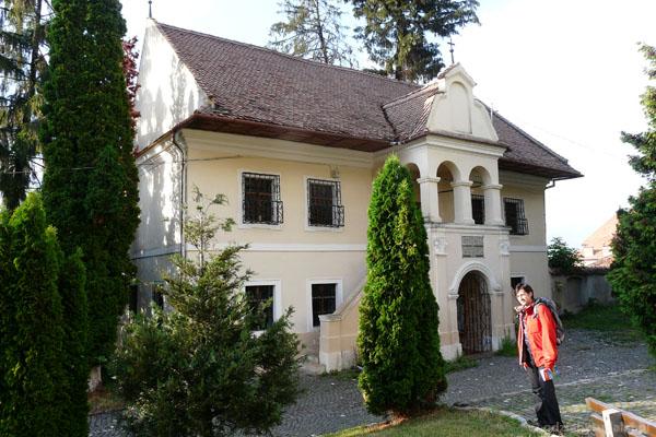 Pierwsza szkoła rumuńska, XVI w.