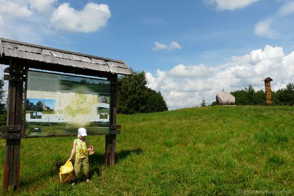 Góra Józefowa - 293 m n.p.m.