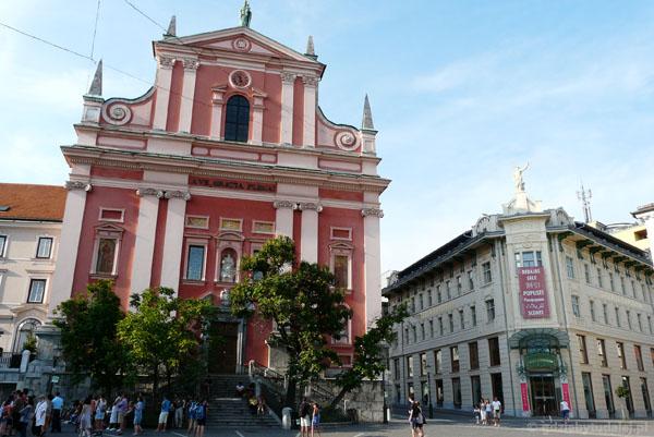 kościół Franciszkanów, XVII w, Lublana.