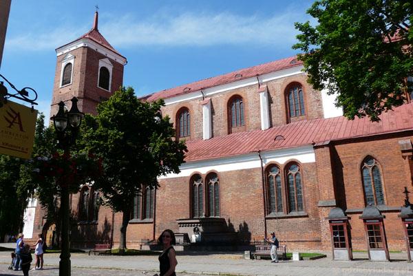 Archikatedra Św. Piotra i Pawła, XV-XVII w.