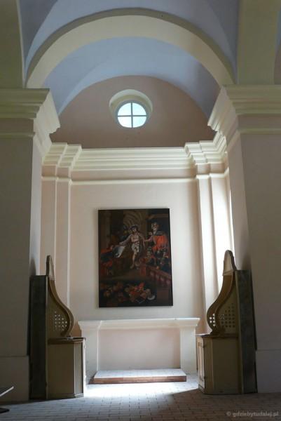 Pałac Heroda - wnętrze kaplicy.