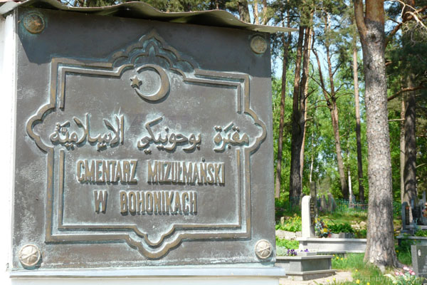 Mizar w Bohonikach.