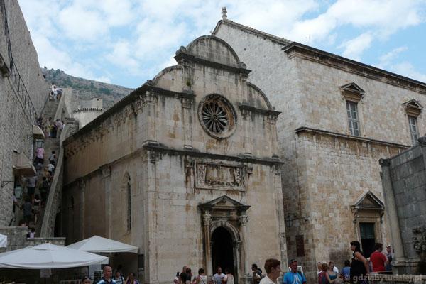 Renesansowy Kościół Zbawiciela.