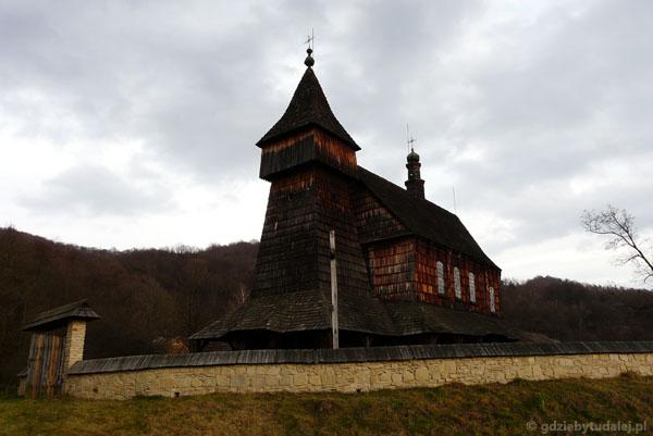 Kościół z Bączala Dolnego (XVII).