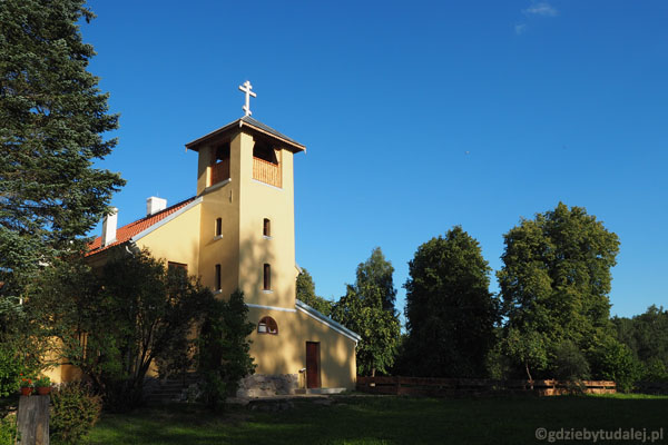 Klasztor z poł. XIX w.