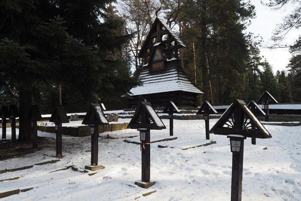 Cmentarz wojenny nr 60 na Przełęczy Małastowskiej.